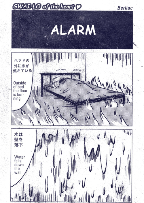 Gwai-Lo of the Heart - Page 1