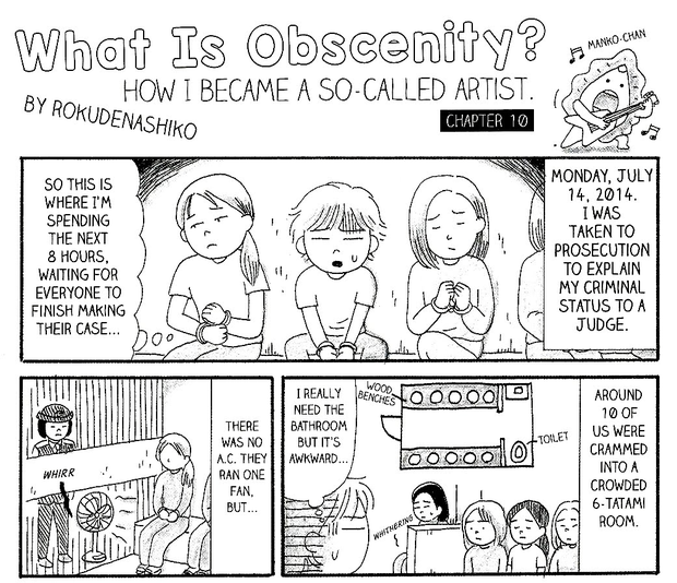 what-is-obscenity