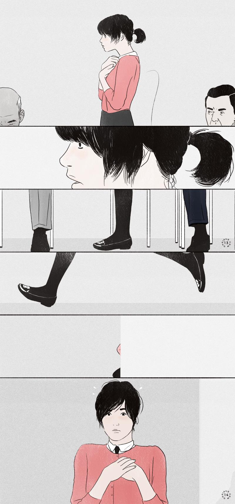 Unattainable - Page 1