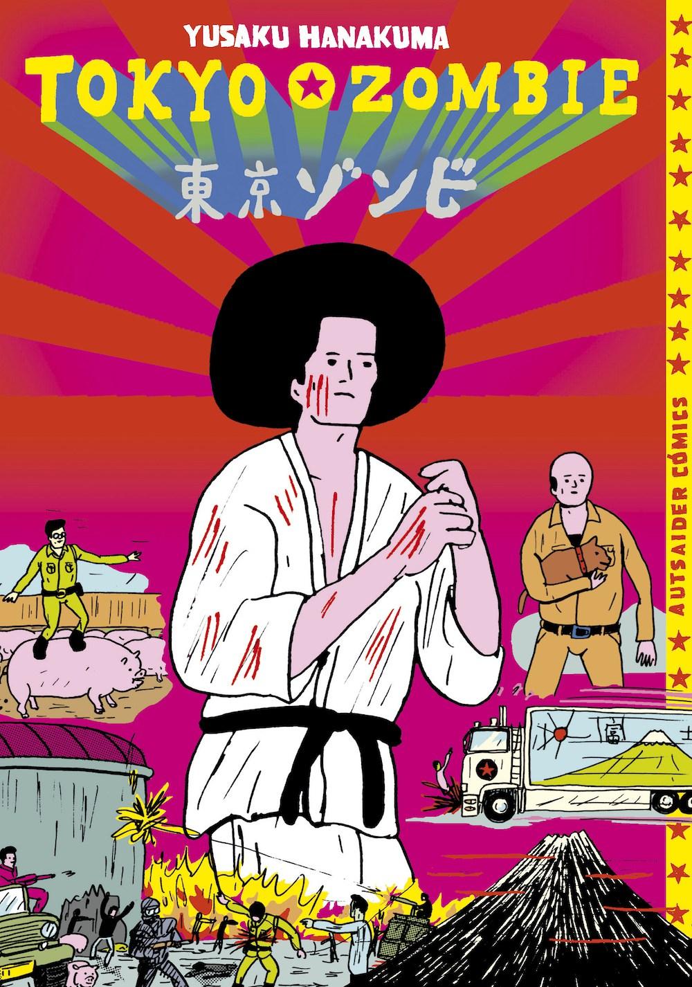 TokyoZombie01